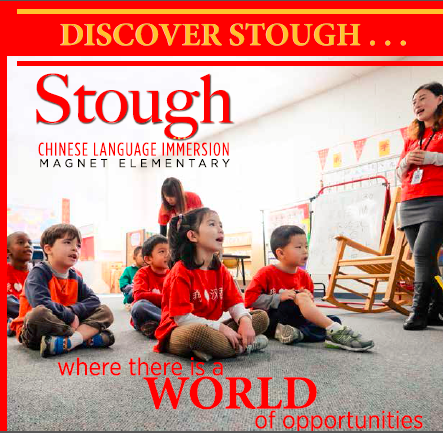 Stough Chinese Immersion Magnet brochure