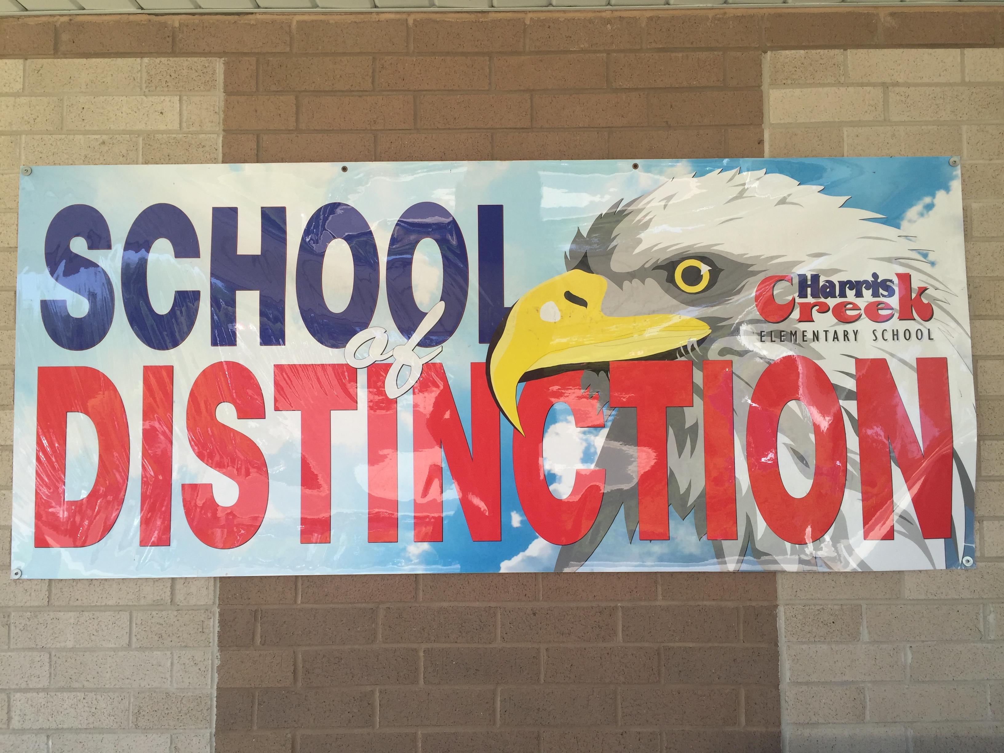 Harris Creek Elementary School / Homepage